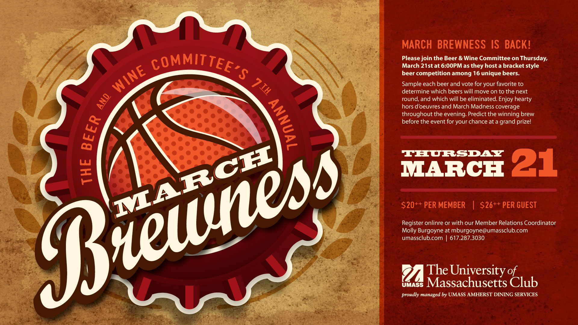 March Brewness
